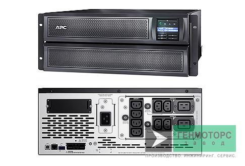 Источник бесперебойного питания APC Smart-UPS X 2200 ВА